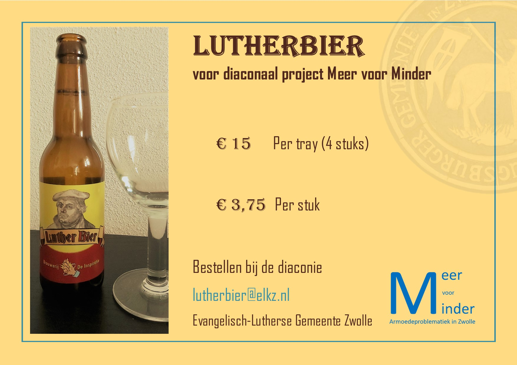Lutherbier